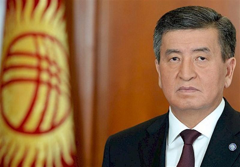 نظارت مستقیم رئیس جمهور قرقیزستان در فرایند بازگرداندن شهروندان از سوریه و عراق