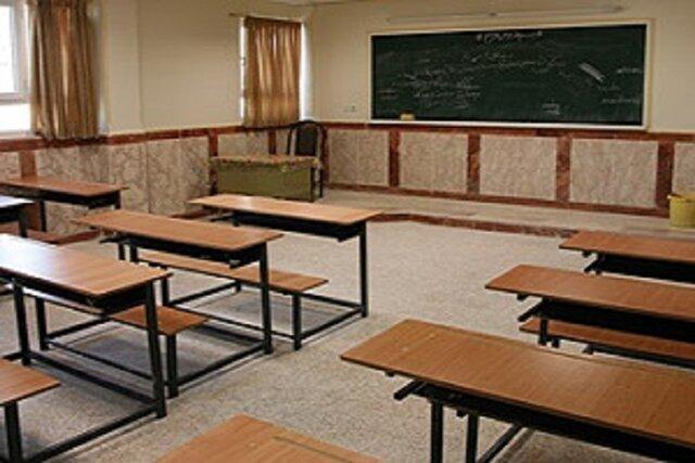 وجود کلاس های بی معلم در استان اصفهان