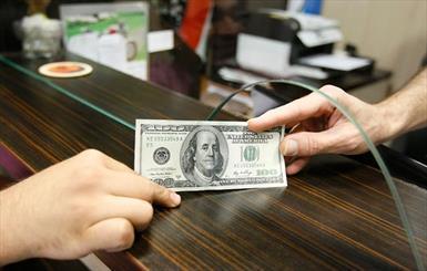 فراز و فرود ارزهای دولتی اعلام شد