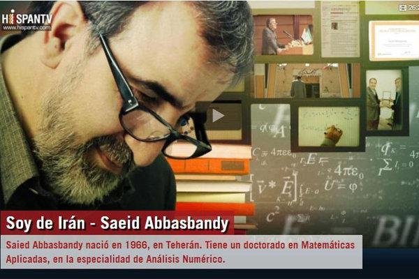 زندگی دانشمندان ایرانی در قاب هیسپان