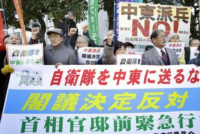 اعتراض ژاپنی ها به اعزام نیروی دریایی کشورشان به خاورمیانه