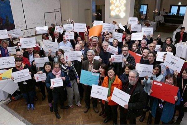 حمایت چهره های جهانی از جشنواره بوسان در برلین