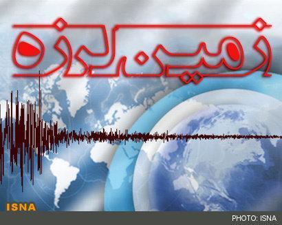 ثبت بیشترین زمین لرزه ها در قطور، سالند و سنگان، آق قلا با زلزله 3.4 لرزید