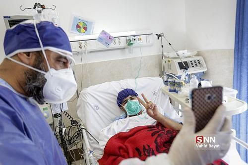 28 نفر در بوشهر به کرونا ویروس مبتلا شدند
