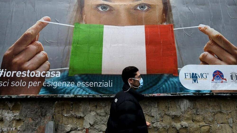 خبرنگاران دانشجویان ایرانی در ایتالیا در قرنطینه هستند