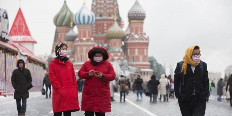 افزایش 1667 نفری ابتلا به کرونا در روسیه طی یک روز