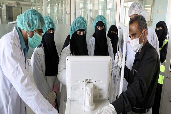 ثبت نخستین موارد فوتی ناشی از کرونا در یمن