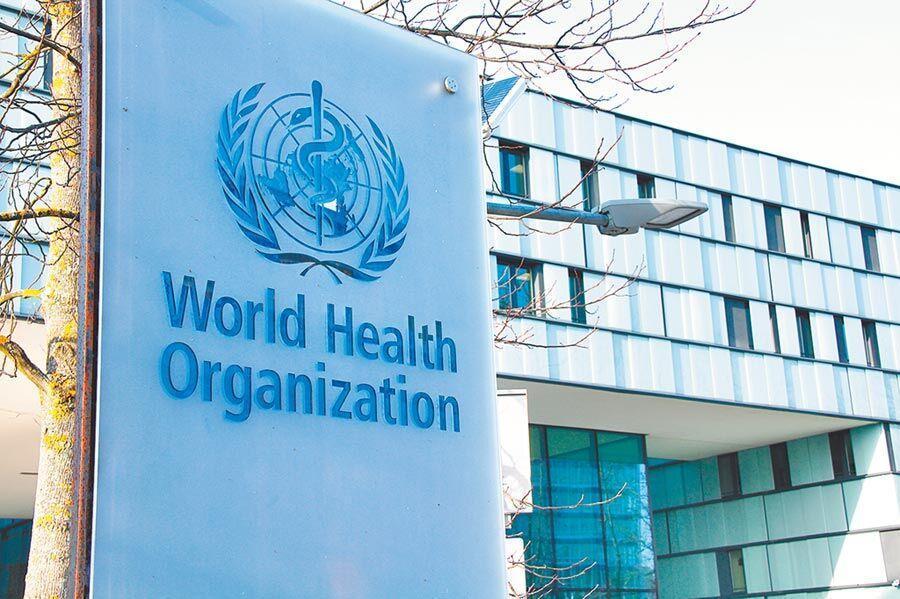 چین: عضویت تایوان در بهداشت جهانی محقق نخواهد شد