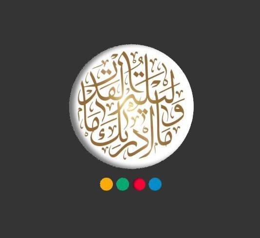 شروع فعالیت ادارات ایلام با دو ساعت تاخیر در روزهای 19 و 23 رمضان