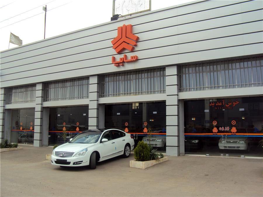 رشد 31 درصدی فراوری خودرو در کشور، سایپا رکورددار فراوری خودرو در خرداد 99