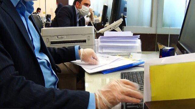 اجرای دوباره دورکاری کارمندان در صورت تصمیم ستاد ملی مبارزه با کرونا