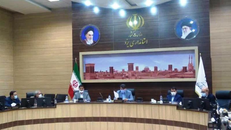 خبرنگاران تاکید استاندار یزد بر تقویت مرکز آموزش پدافند غیرعامل استان