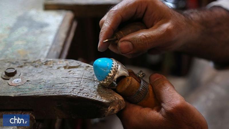 کارگاه آموزش صنایع دستی انگشترسازی در قرچک برگزار گردید