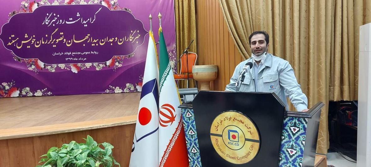خبرنگاران 11 رکورد در مجتمع فولاد خراسان به ثبت رسید