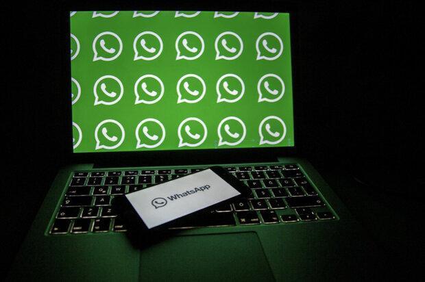 آپدیت جدید واتس اپ برای حذف عکس و ویدئو از چت ها