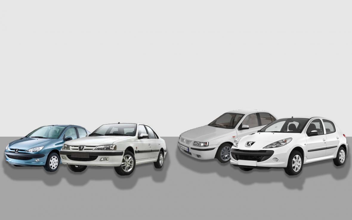 اعلام جزئیات دو طرح جدید پیش فروش ایران خودرو