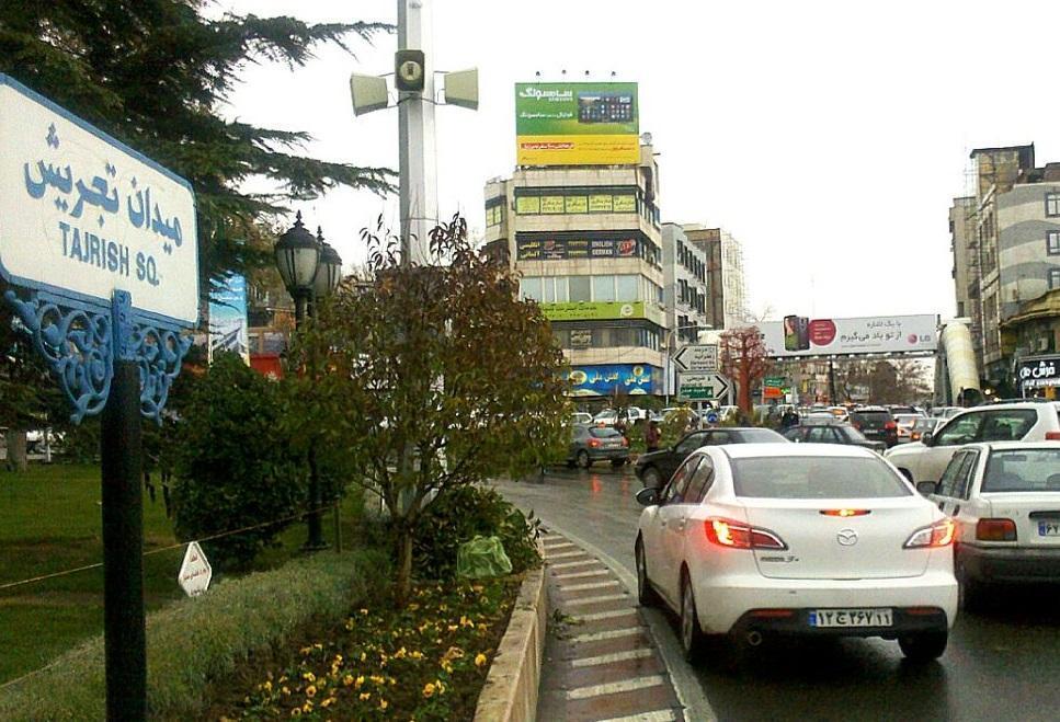 میدان تجریش به سمت میدان قدس یکطرفه شد