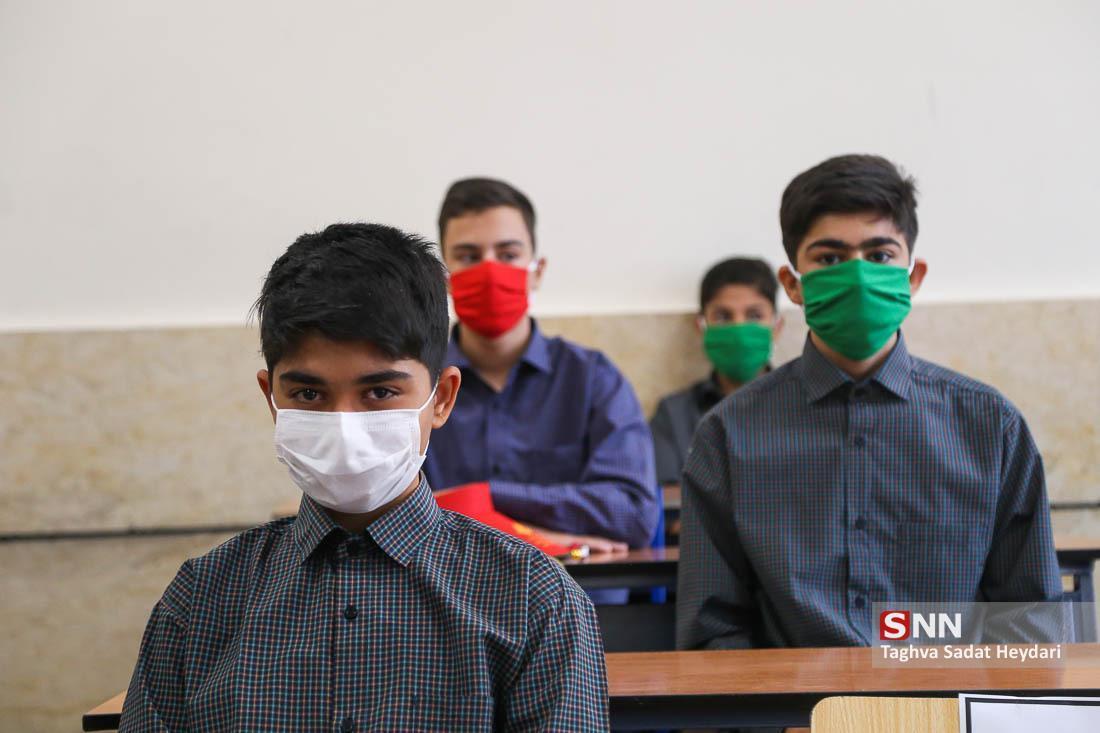 صندلی ایران در جدول نظام آموزشی جهان ، چرا آموزش وپرورش ما مصرفی است؟ ، میانگین حقوق معلمان ایرانی به دلار چقدر است؟