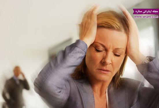 علت سنگینی سر چیست و چگونه درمان می گردد؟