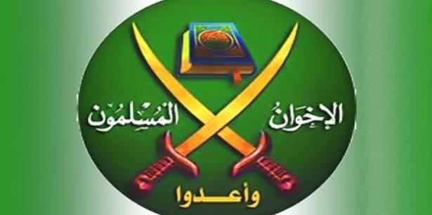 مصر اخوان المسلمین را تروریستی گفت