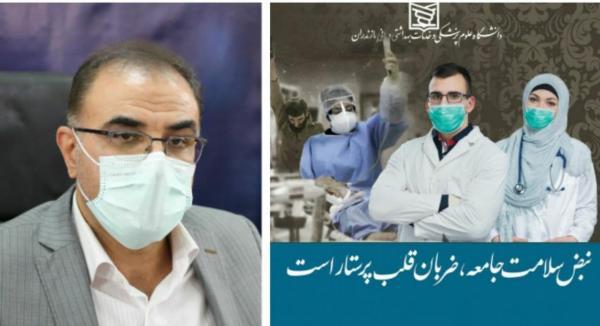 پیام تبریک رئیس دانشگاه علوم پزشکی مازندران به مناسبت فرا رسیدن سالروز میلاد حضرت زینب (س) و روز پرستار