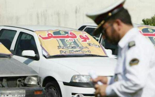 توقیف 332 دستگاه خودرو هنجارشکن در رشت