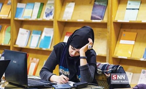 آخرین مهلت ثبت نام پذیرفته شدگان با سوابق تحصیلی دانشگاه صنعتی شیراز اعلام شد