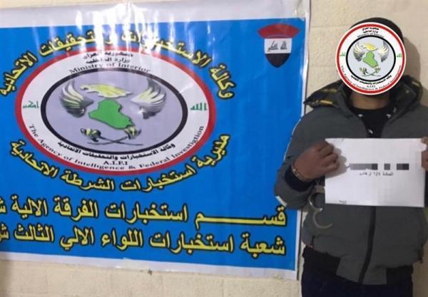 عراق، دستگیری یک تروریست و کشف تعدادی بمب در الانبار