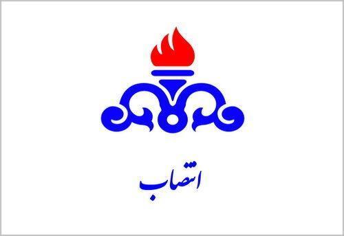 سرپرست امور هماهنگی سفرهای خارجی وزیر نفت منصوب شد