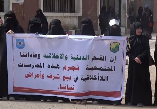 ربایش زنان نمونه ای جدید از جنایات ائتلاف سعودی در یمن