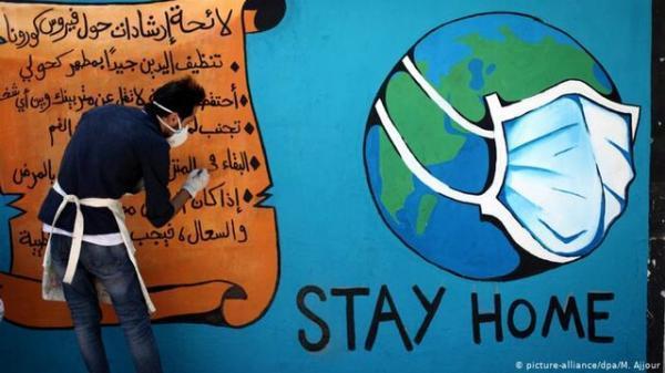 صندوق بین المللی پول: توزیع نابرابر واکسن کرونا احیای مالی خاورمیانه را تهدید می نماید