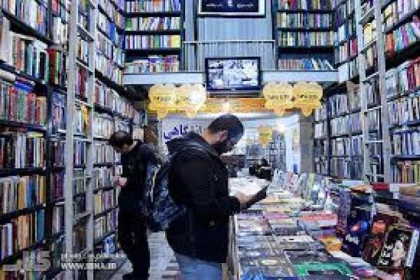شروع ثبت نام طرح پاییزه کتاب از 5 آبان